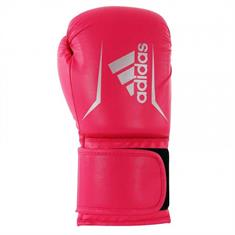 Adidas Boxing Speed 50 (Kick)Bokshandschoenen