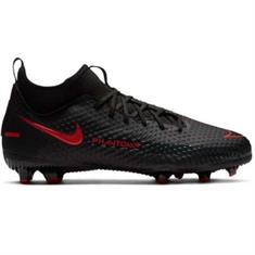 Nike jr phantom gt academy df fg/mg