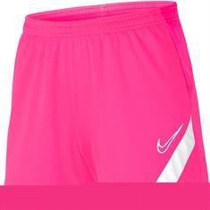 Nike nike dri-fit academy pro women's so