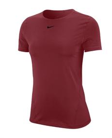 Nike nike pro women's short-sleeve mesh